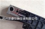 日本索尼Magnescale SR128-005磁尺