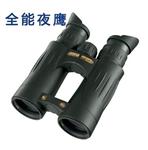 德国视得乐高清防水防雾望远镜 视得乐望远镜5281详细技术参数 视得乐望远镜