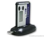 PRM-1200 X、γ 射线个人剂量仪,华瑞出品