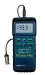 美国EXTECH407860,工业级重型测震仪,407860振动仪