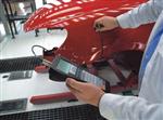 德国费希尔双涂层手持式测厚仪 汽车油漆手持测厚仪