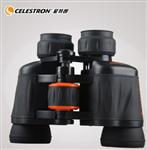 美国星特朗 upclose71136-7X35 防水高清双筒望远镜