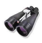 美国正品星特朗望远镜Skymaster20x80/71018价格 详细技术参数