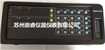 批发LH71-2日本索尼Magnescale数显表