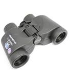 奥林巴斯望远镜7x35DPSI价格   户外旅游电力巡线望远镜