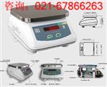 JSC6KG计数秤(防水等级IP67)