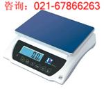 700昭通市5千克防水电子秤