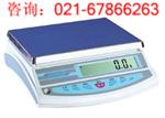 渭南食品厂防水秤-10千克全不锈钢电子秤