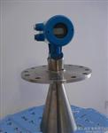智能雷达料位计,喇叭口雷达物位计,智能雷达料位计803的原理和应用范围及价格