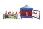 DLY-9粗粒土现场荷载试验仪,粗粒土试验仪,
