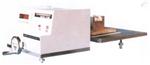 MTY-5陶瓷砖磨擦系数测定仪,测定仪,