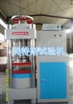 TYE-2000型压力试验机,压力试验机,