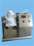 博科翻转式振荡器FZ-2专利产品