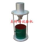细集料粗糙度测定仪WX-2003