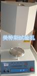 ca-5型水泥游离氧化钙快速测定仪,测定仪
