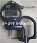 547-561日本Mitutoyo三丰管壁厚度测量数显厚度表