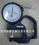 7327日本Mitutoyo三丰高精度指针式厚度表