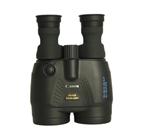 日本Canon佳能15x50 IS高倍防抖防水稳像仪双筒望远镜