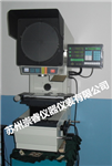 CPJ-3010万濠Rational标准型反像型投影仪