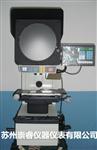 CPJ-3010Z万濠Rational标准型正像型投影仪
