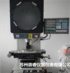 CPJ-3015Z万濠Rational标准型正像投影仪