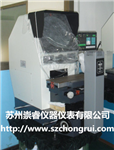 CPJ-3020W万濠Rational卧式测量投影仪