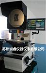 CPJ-3007Z万濠Rational标准型正像投影仪