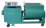 单卧轴混凝土搅拌机优质生产厂家