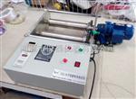 ZQJ分子筛磨耗率测定仪(颗粒磨耗测试仪),磨耗仪