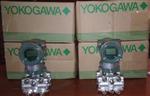 原装进口横河微差压变送器,EJA120A微差压变送器,日本进口原装