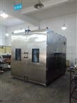 东莞高低温试验机/深圳高低温试验机/试验机