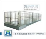 3T电子猪笼秤,防水动物电子秤(带栏)牲畜电子秤