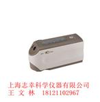 专业代理美能达分光测色仪CM-2500D