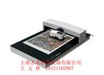 美能达自动测色工作台ColorScoutA3+.XY