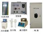 郑州光催化反应系统