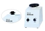 上海旋涡混合器
