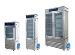 天津人工气候箱,人工气候培养箱厂家
