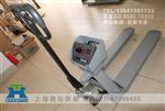 带打印电子叉车磅,2吨托盘式叉车磅,防腐蚀叉车秤