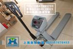 3T托盘式电子叉车磅,防尘叉车电子秤,托盘电子秤多少钱