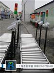 2吨超重报警辊筒称,工业滚筒电子秤带报警功能