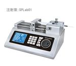 单通道推拉模式注射泵价格/保定申辰注射泵厂家/注射泵