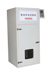 广东电池冲击试验机/电池冲击试验机