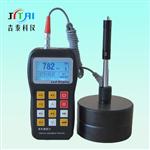 JH180 便携式里氏硬度计
