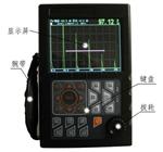 超声波探伤仪JUT500
