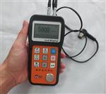 超声波测厚仪NDT320
