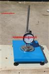 厂家直销ZSY-16防水卷材测厚仪