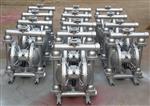 QBY气动不锈钢隔膜泵-耐腐蚀气动隔膜泵