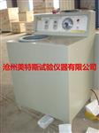 美特斯直销CXK陶瓷砖吸水率真空装置介绍
