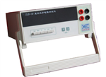 ZLD-10型直流数字电阻测试仪