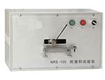 NRS-100耐溶剂试验仪